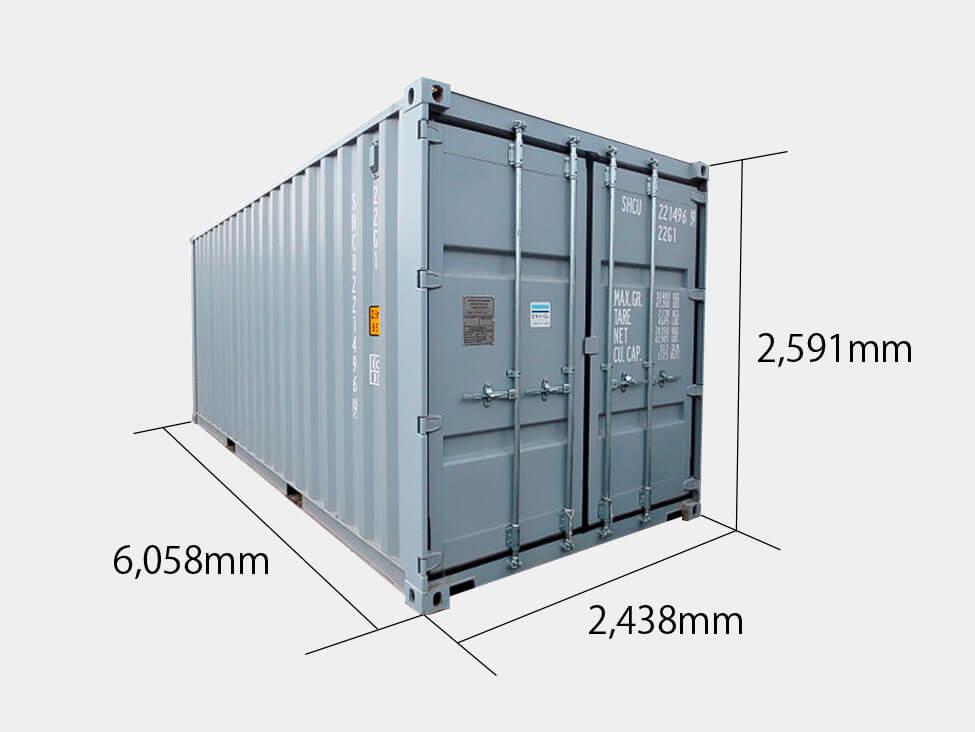 20フィートコンテナのISO規格