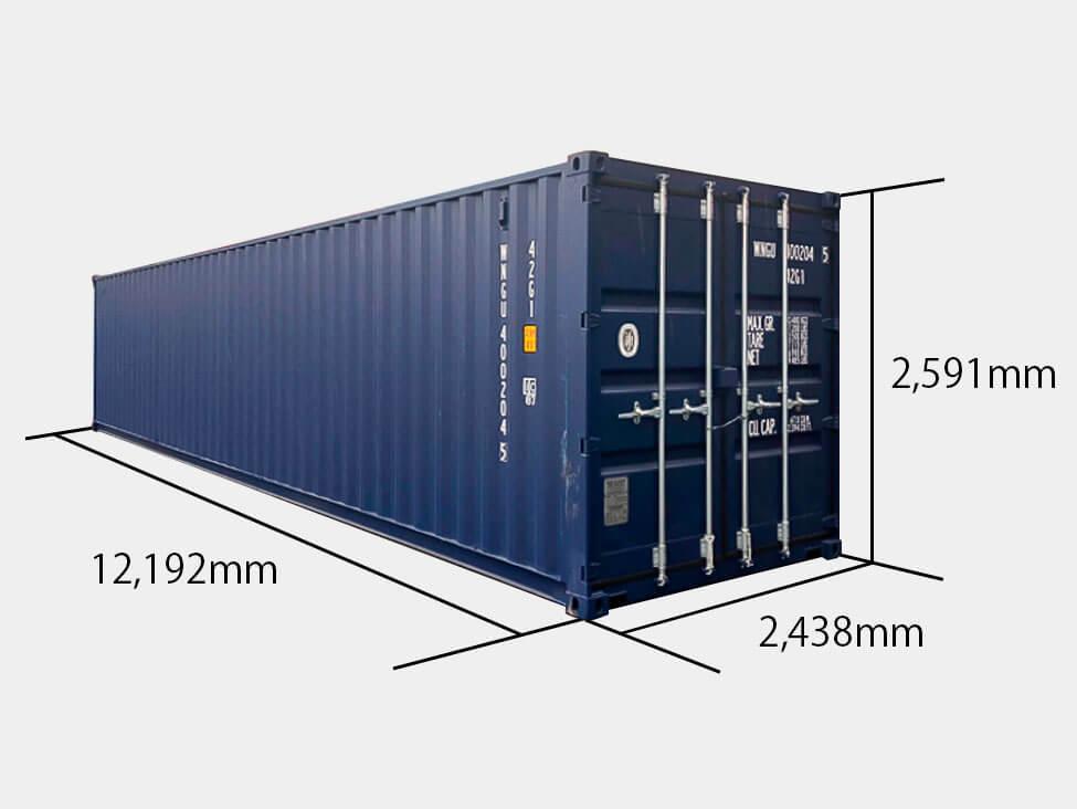 40フィートコンテナのISO規格