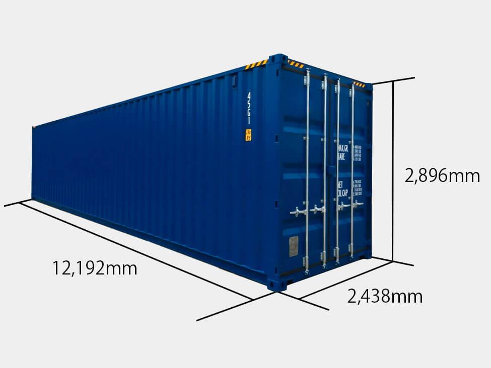 40フィートハイキューブコンテナのISO規格